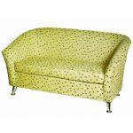 Riga 2 Seater Lounge