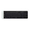 Logitech K230 Keyboard