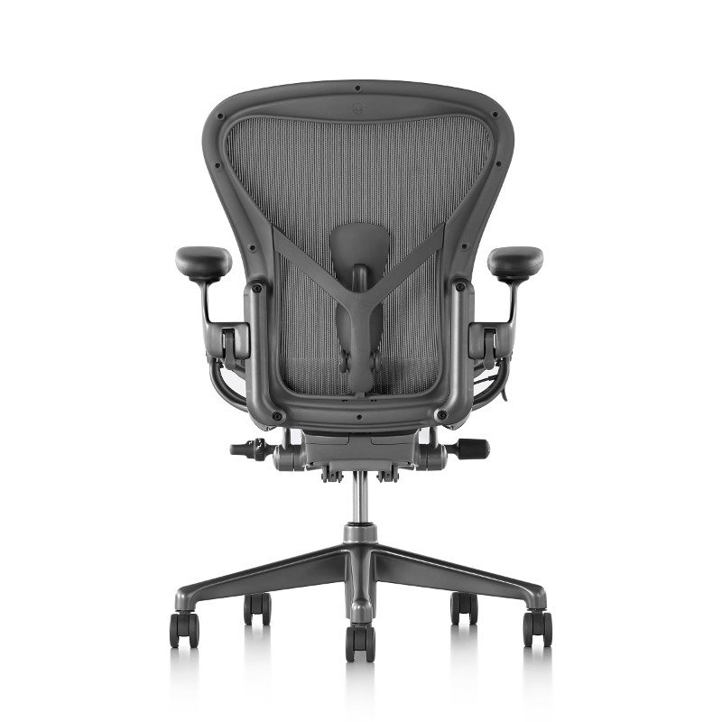 Herman Miller Aeron Remastered Seated Ergonomic